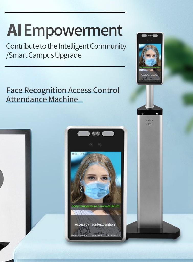 顔認証端末パンフ画像